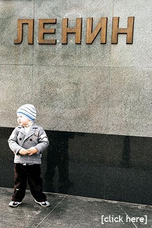 Arndt Beck, Kaliningrad, 2011, click here